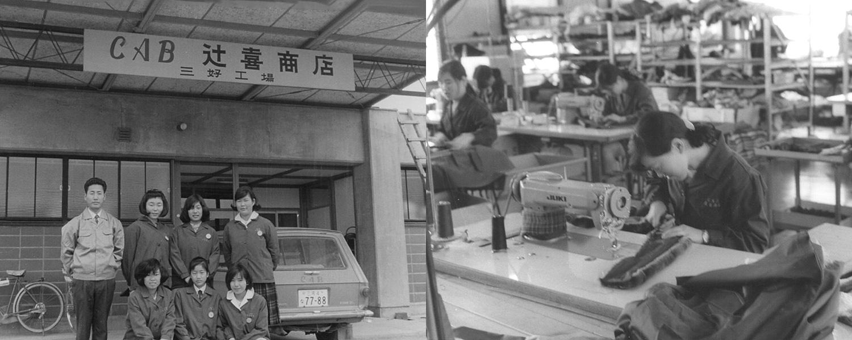 キャブ株式会社 | 1960年代