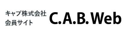 C.A.B. Web
